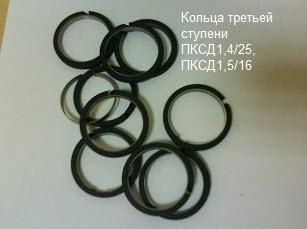 Кольца поршневые на 3-ю ступень компрессора ПКСД Фото