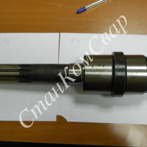 Вал первичный (монолит)14ВК-00.111 для ПВ10-8М1 и НВ10-8М Фото